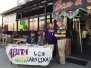 2015 Mardi Gras Party - Gumbo Cook-Off